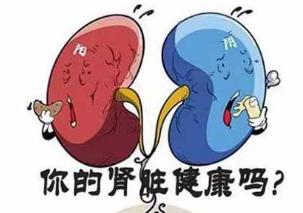 肾阳虚一般是什么原因导致的?肾阳虚,还可以吃枸杞子吗?