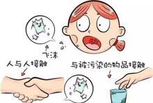 北京卫健委:接触者不是密切接触者 需分情况隔离