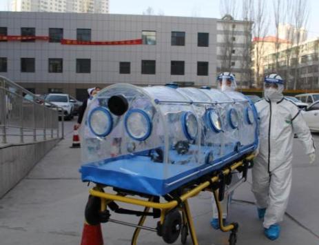 青海收治首例重型新型冠状病毒感染的肺炎患者