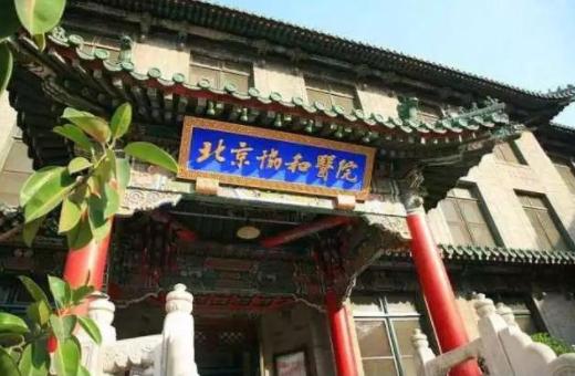 北京治疗银屑病最好的医院排行榜单