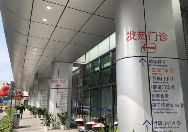 深圳市49处发热门诊定点医院一览表