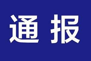 湖北省三座城市确诊病例破千