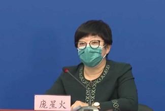 北京一员工复工9天确诊 工作场所66人集中医学隔离