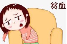 孕期贫血,只能吃药吗?三甲医院专家教你:孕妇补血应该这样吃