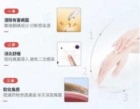 灰指甲用亮甲能治好吗?它帮你重拾信心
