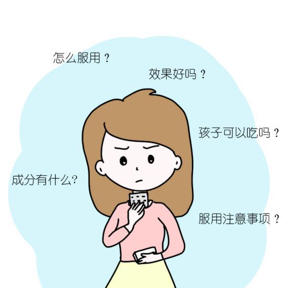 连花清咳止咳化痰效果怎么样?了解了这些才能放心选择