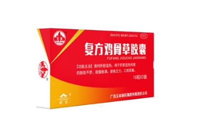 急性肝炎吃什么中药?它会带给你惊喜