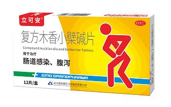 腹泻腹痛要吃什么药好,你可以这样做