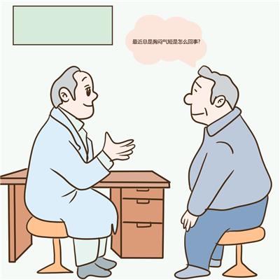中医怎么看胸闷气短,中医用什么药治胸闷气短?
