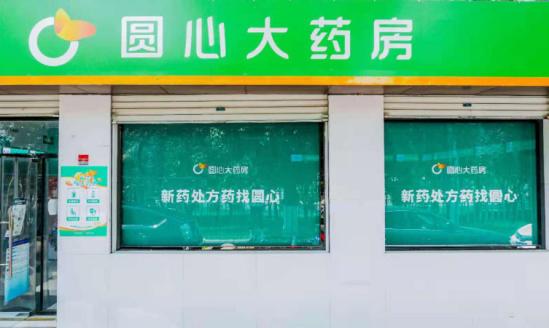 前列腺癌治疗新选择,北京圆心康健药房完成(诺倍戈)达罗他胺片全国首张处方