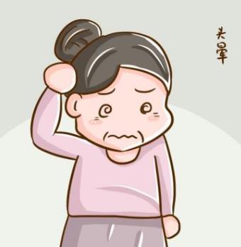 失眠健忘头晕是什么原因引起的