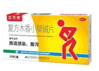 半夜突然腹痛难忍拉肚子恶心能否用远大立可安?