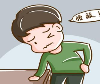 经常腰膝酸软怎么回事?这几个原因要牢记