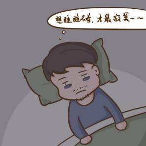 你知道早泄会出现失眠的情况吗?