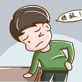 常见的腰膝酸软是肾虚还是缺钙呢?