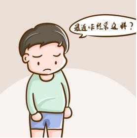 中医来解读,遗精是肾虚的原因吗?