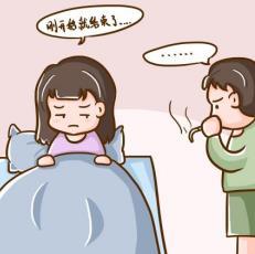 治疗早泄的方法有什么