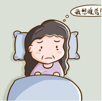 坤宝丸能治失眠多汗吗
