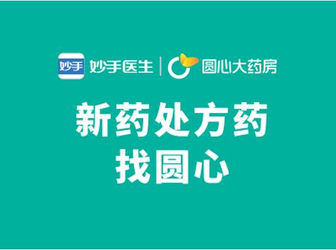 百时美施贵宝(BMY.US)PD-1抑制剂在中国获批第5项适应症