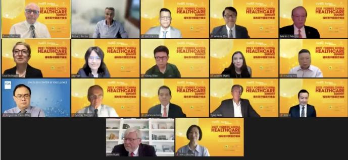第二届福布斯中国医疗峰会圆满落幕