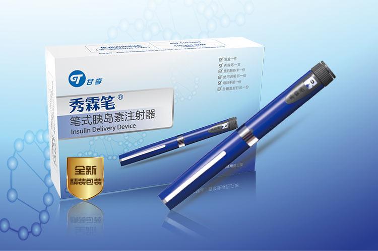 胰岛素笔用的针头有哪几种型号