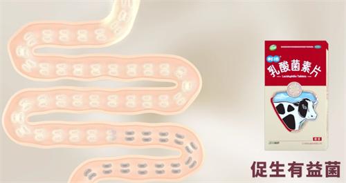 长期腹泻吃利活乳酸菌素片好吗?肠道健康由它守护