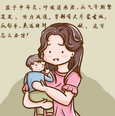 宝宝关节僵硬走路不协调怎么办,是亨特综合征吗
