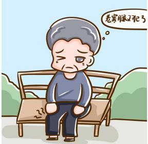 治疗老寒腿食疗方法有什么呢?